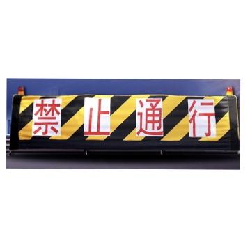 "<div style=""text-align:center;""> 轻便警戒封交水马 </div>"
